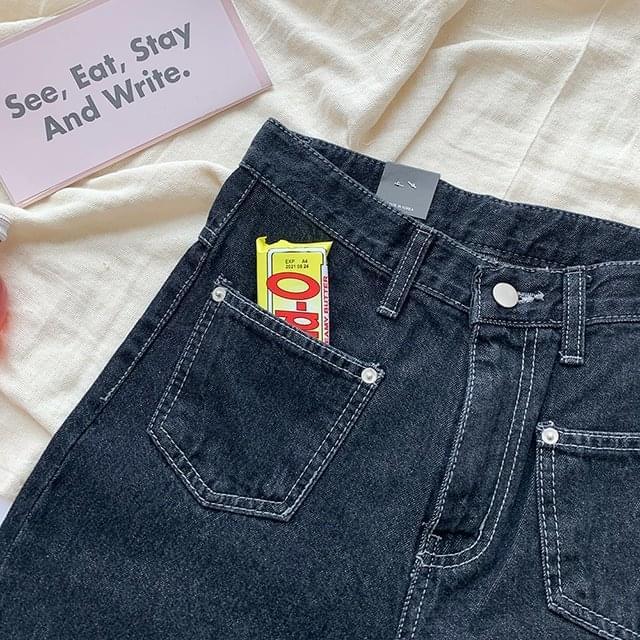Front pocket stitch wide denim pants