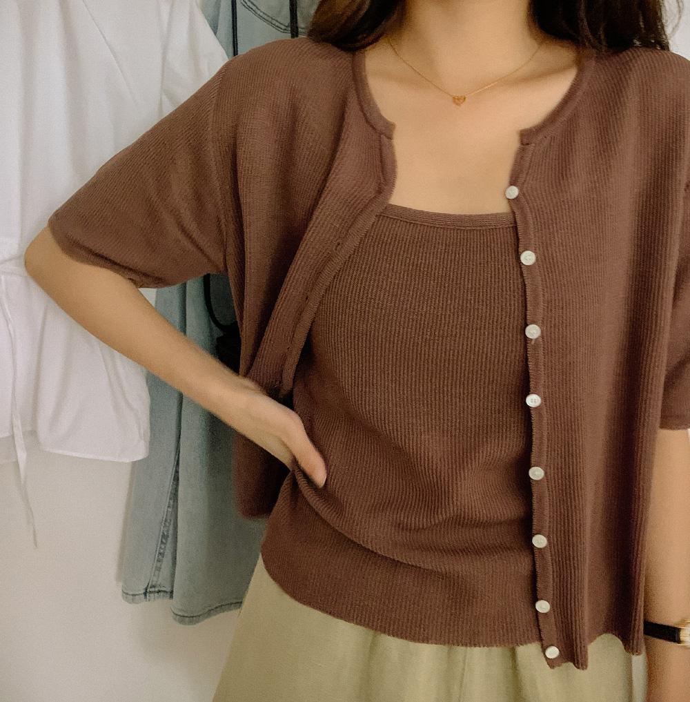 Daily Square Neck Sleeveless Knit
