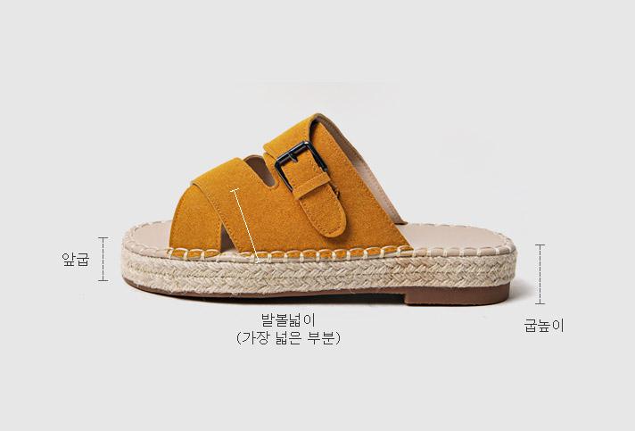 Cleve Espadu Slippers 2cm