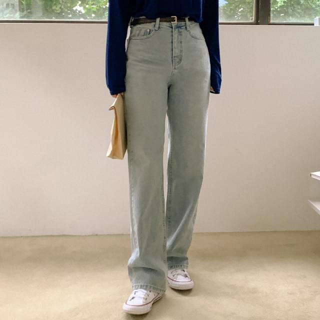 High waist maxi denim pants