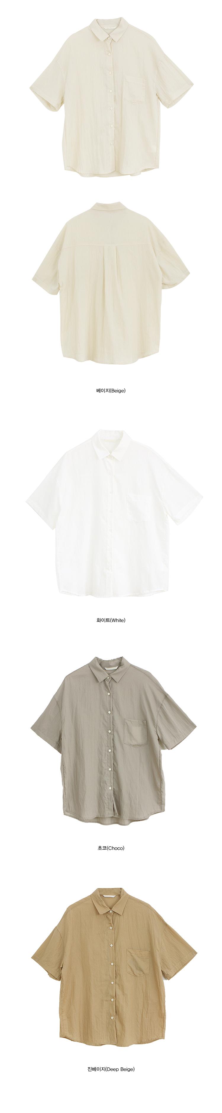 First short sleeve shirt