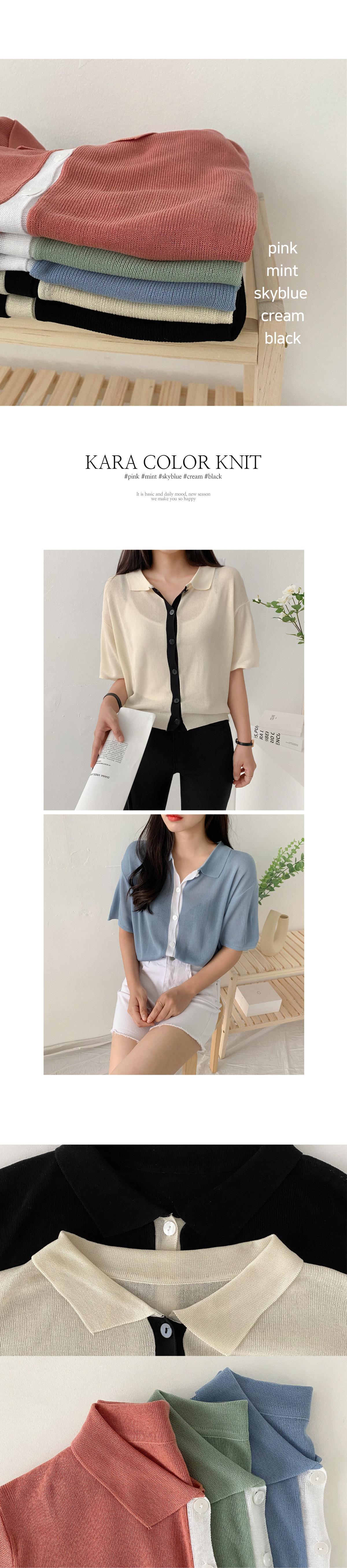 Week color collar cardigan