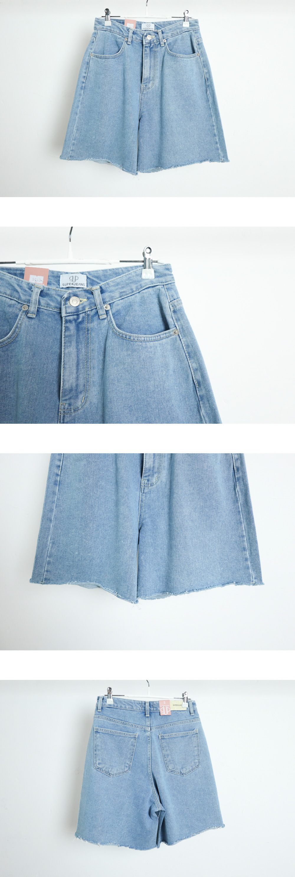 5043 wide 5 part denim shorts