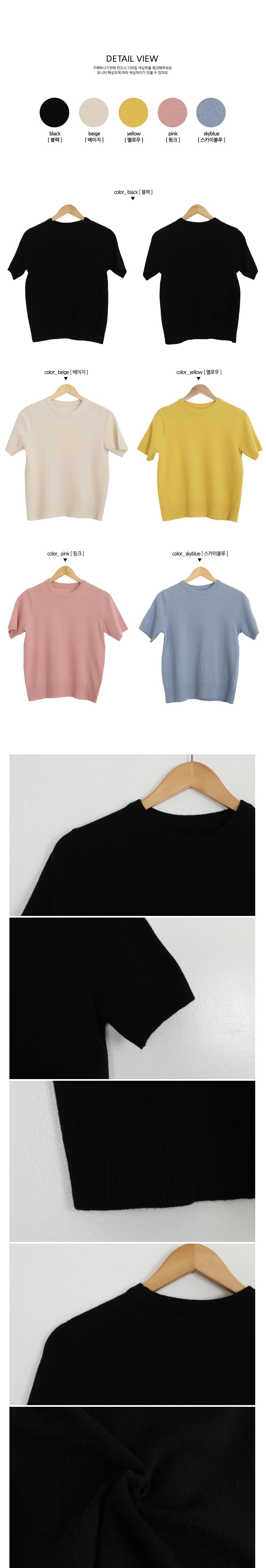 Cashmere Short Sleeve Knit-Spring Spring Short Sleeve Knitwear