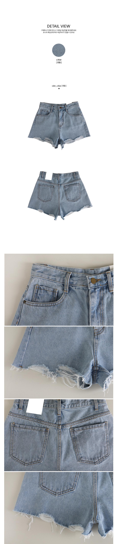 NF Denim Hot Pants