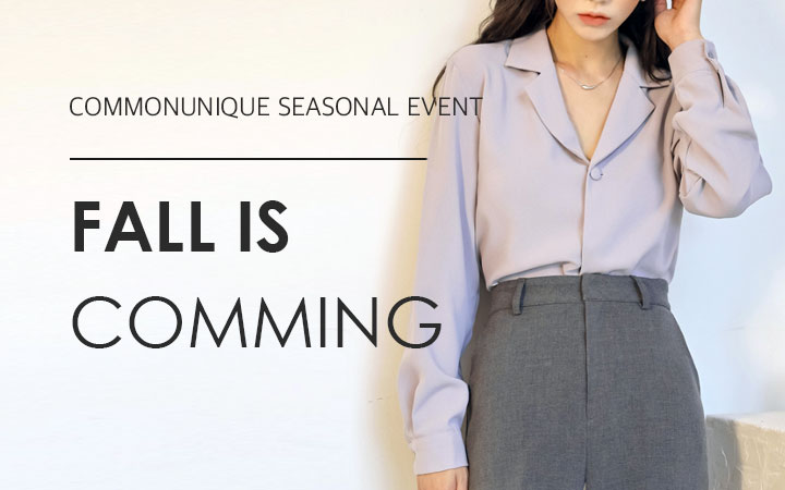 Yes, fall is coming!