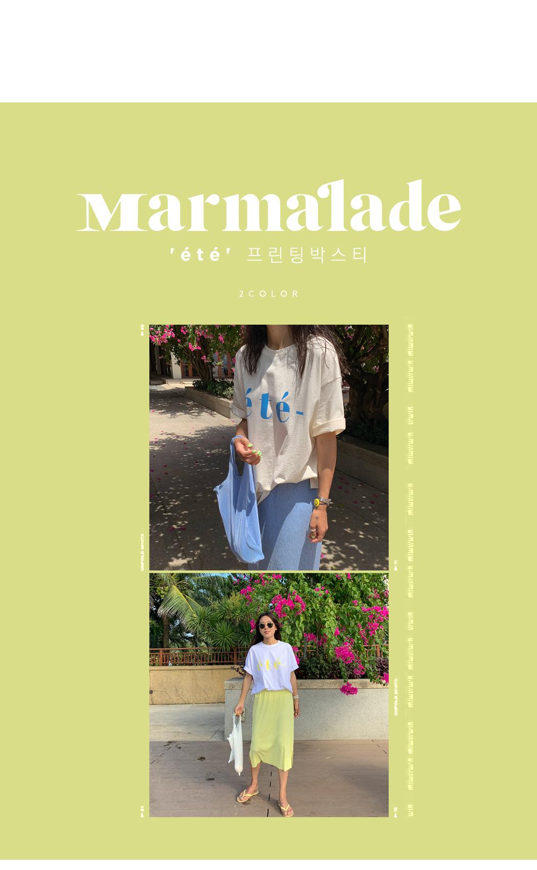 Marmalade ♥ .'été 'Printing Box Tea