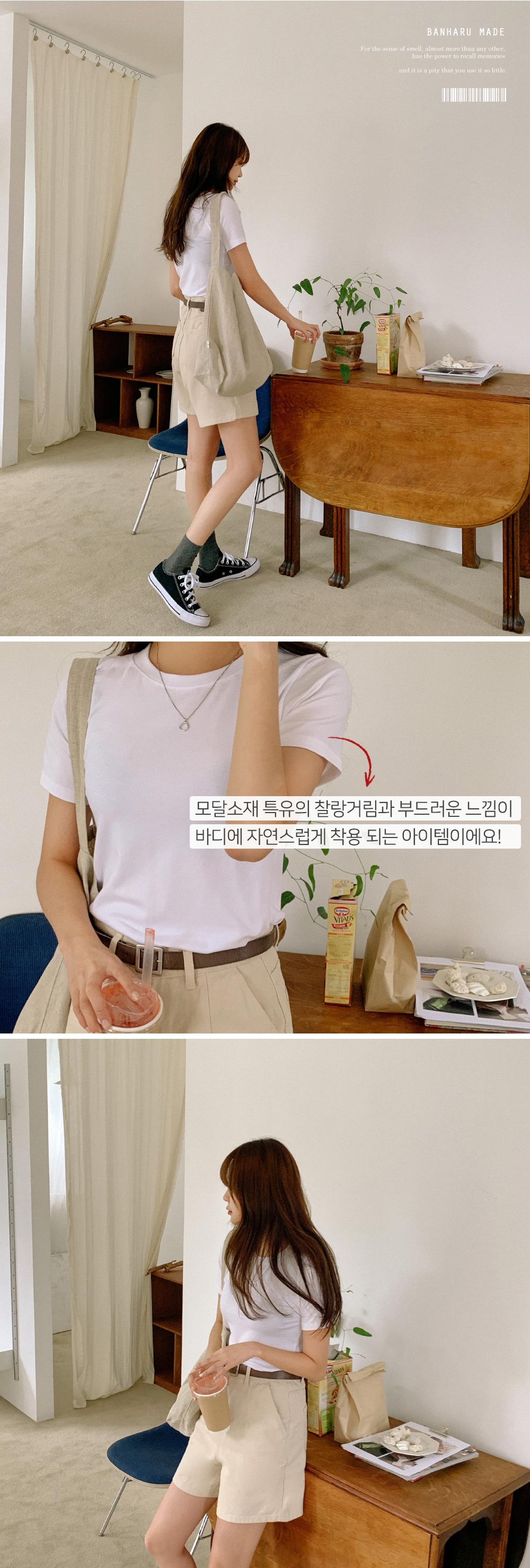Unbalanced side knit vest