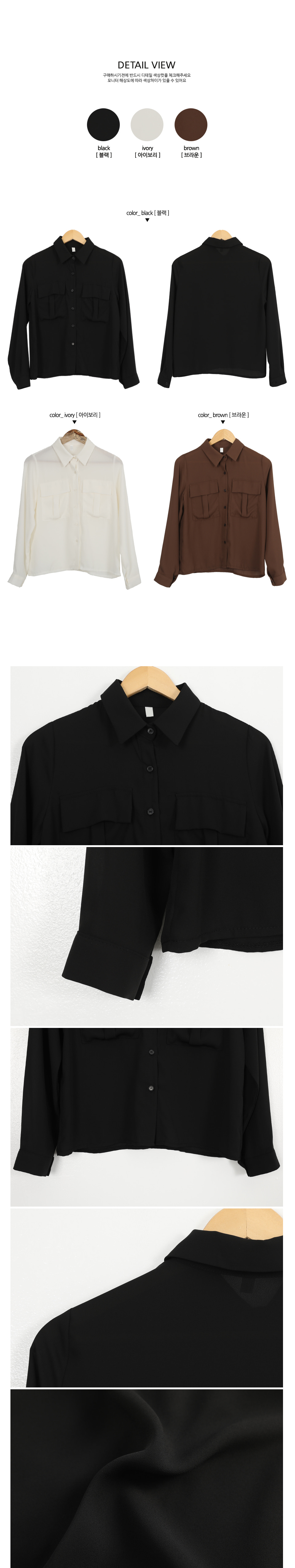 Colin to pocket blouse