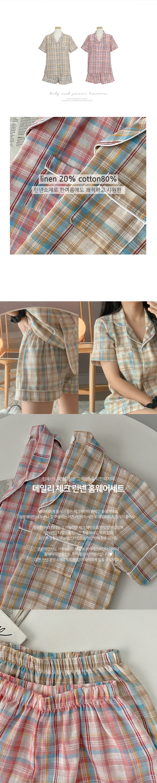 Somsom Check Linen Pajama Set
