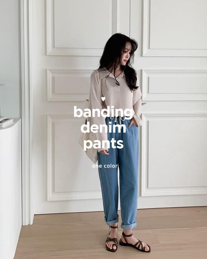 Bruno Summer Banding Denim Pants