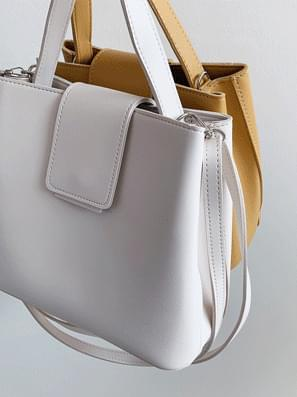 Julie Two Way Bag