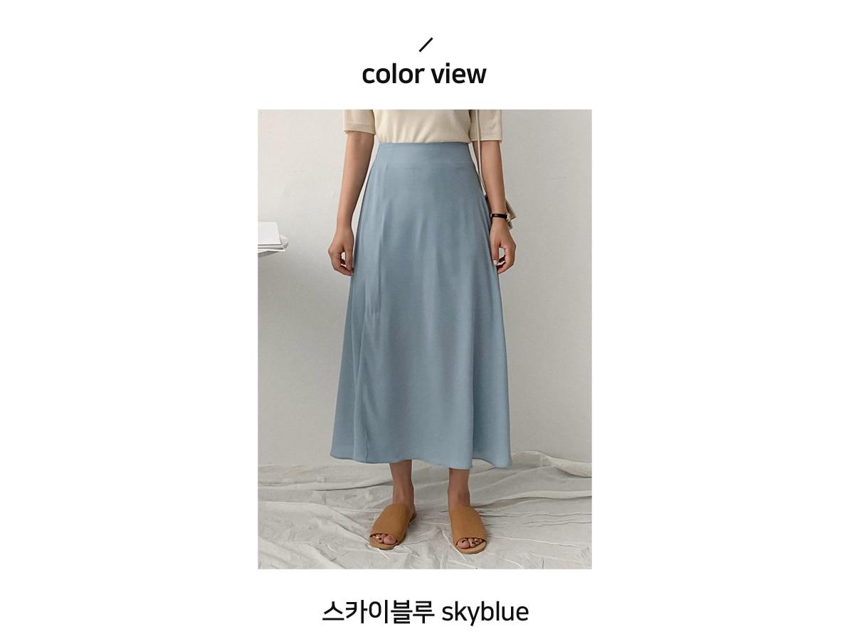 Chino Slit Long Skirt
