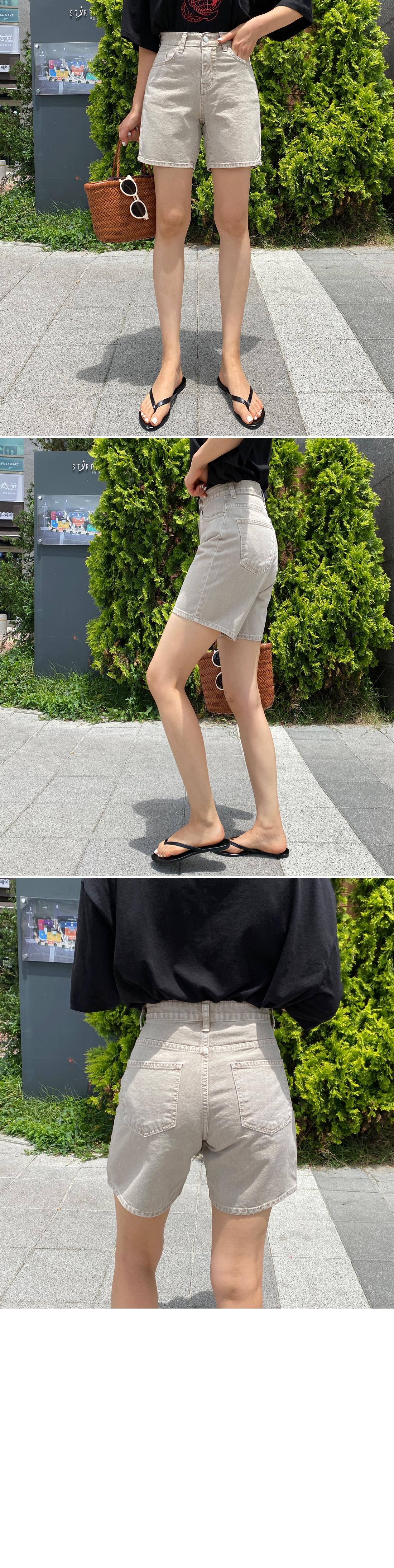 Natural Dying Shorts 3.5