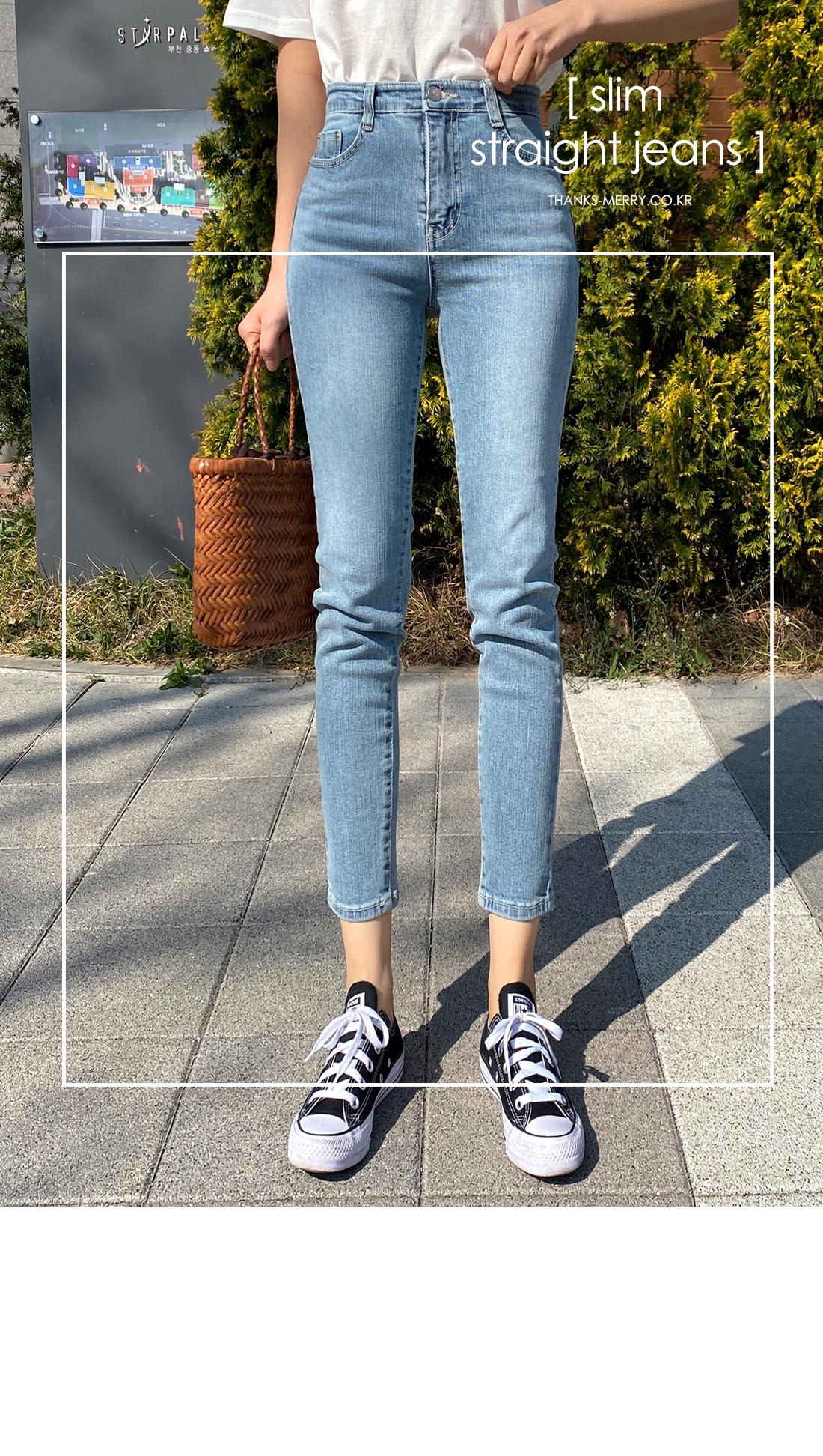 Smoked Skinny Slim Date Jeans