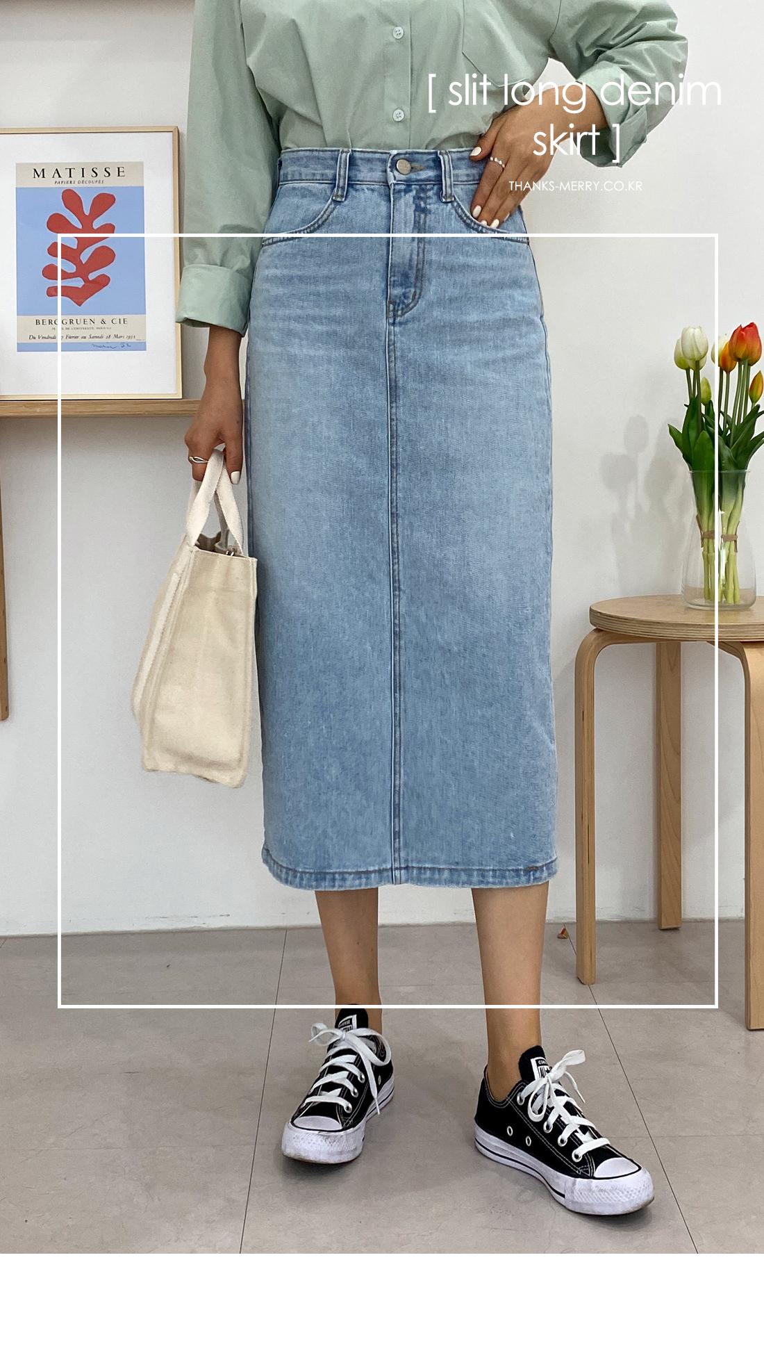 Mild Twist Long Long Skirt