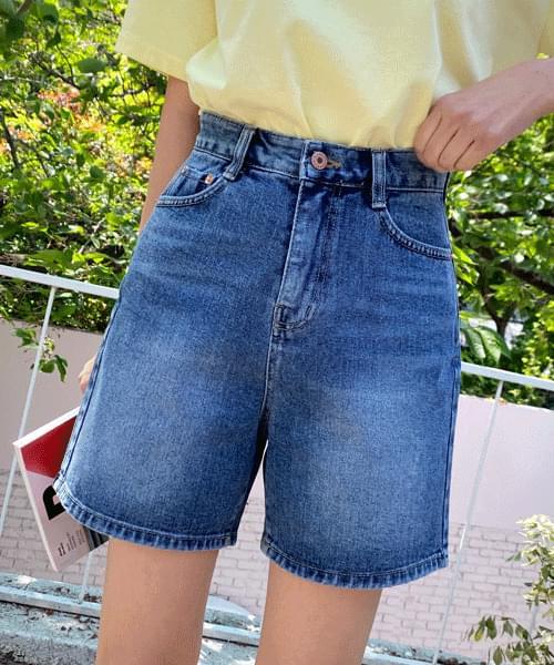 Brush Wash Part 4 Jeans