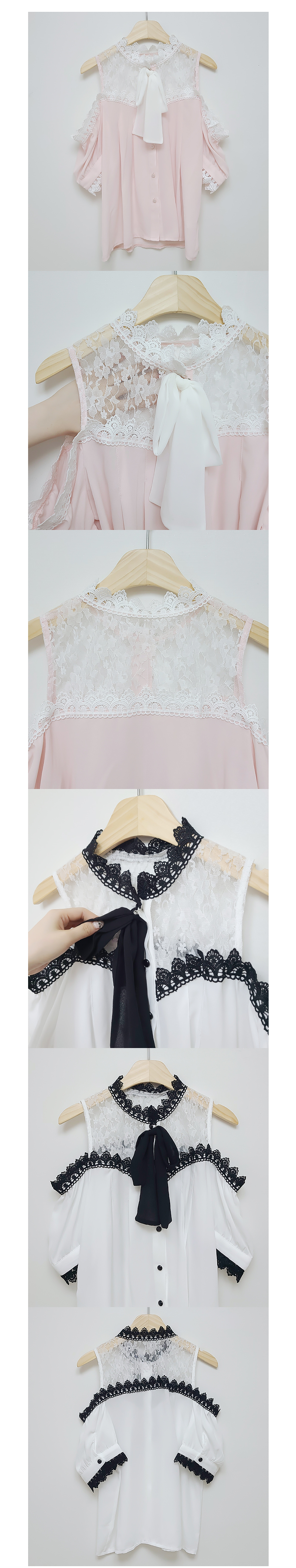 Love You Off Shoulder Lace Blouse