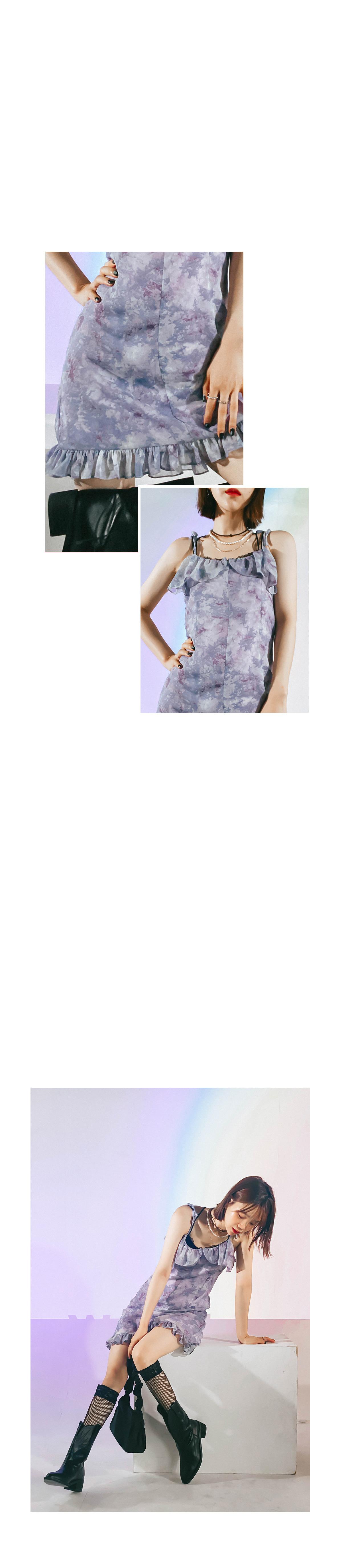 Tie Dai Shorin Mini Dress