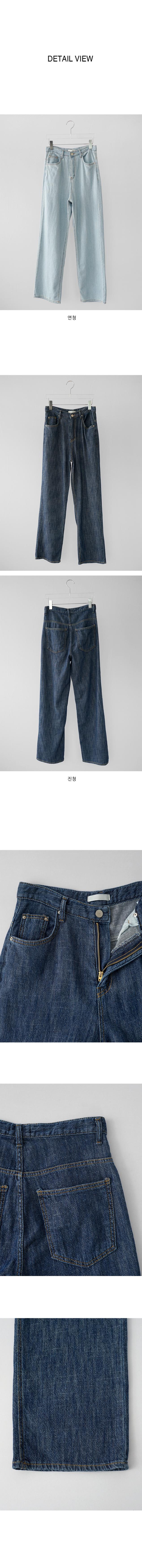 standard soft denim pants