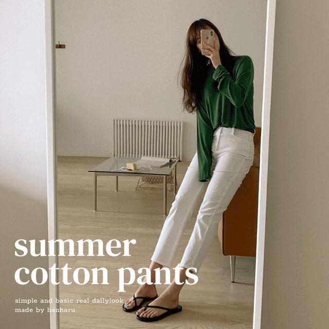 Daily Part 9 Summer Cotton Pants