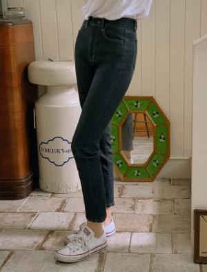Deep Gray Slimline Denim Skinny Jeans jeans