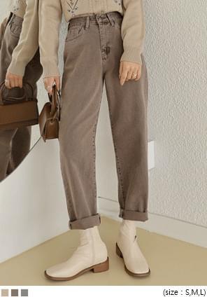 Raw Hem Cotton Pants