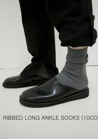 ribbed long ankle socks