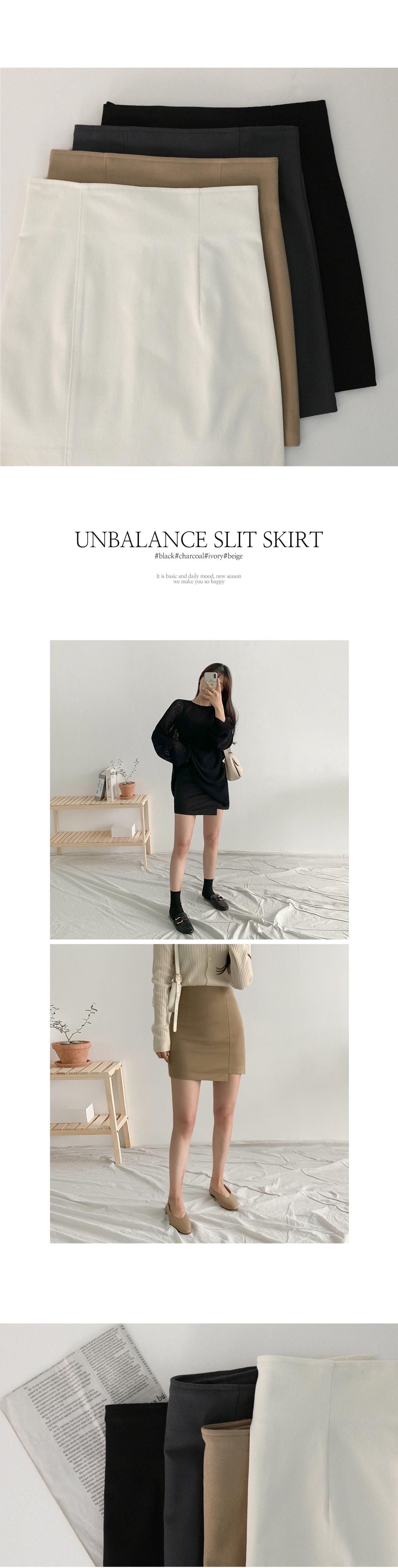 輕都會風不規則襬縫線短裙