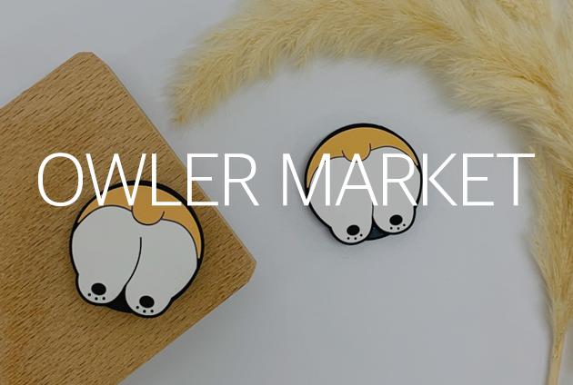 owler market