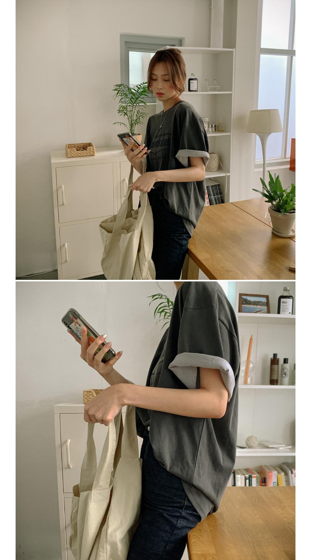 Two Block Basic Eco Bag