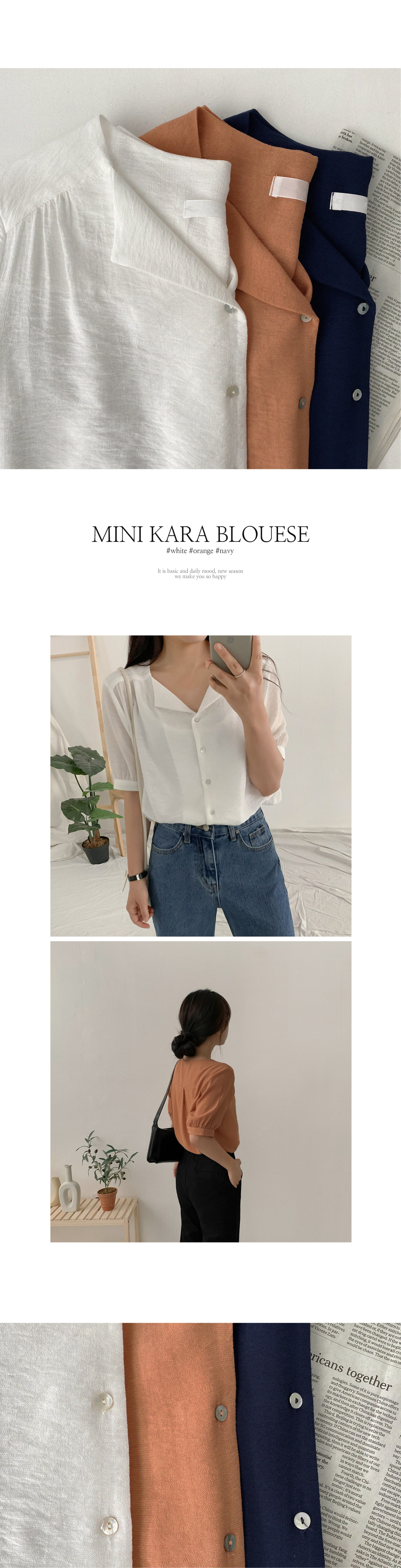 Ciaoblouse