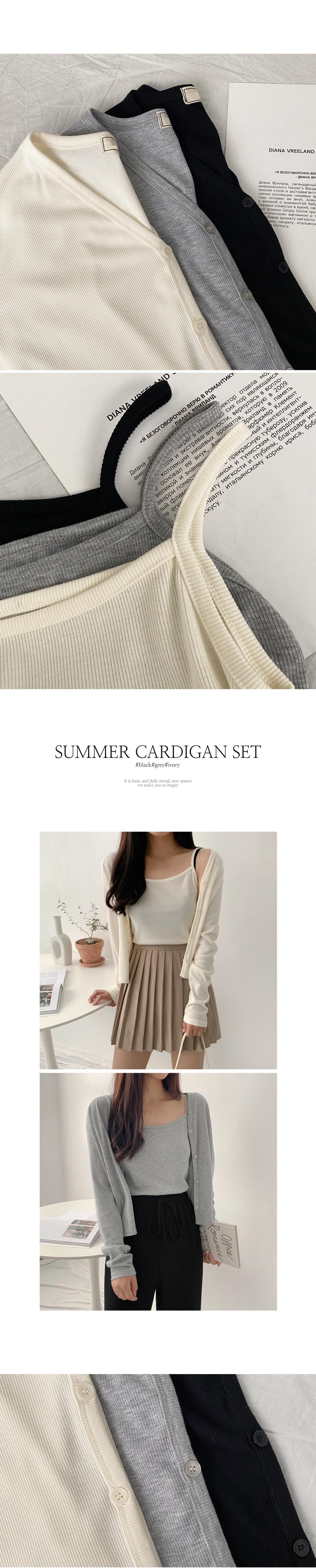 Eti Cardigan Set