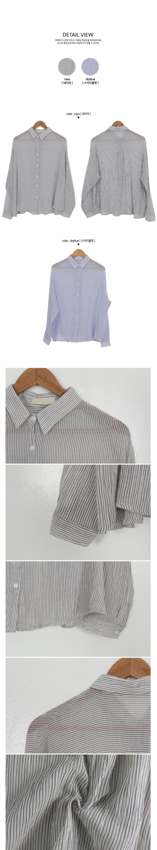 Windy striped shirt