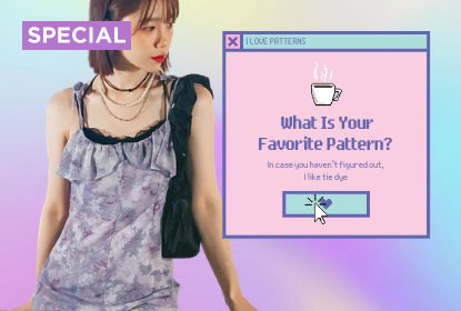 요즘 내가 좋아하는 패턴은?