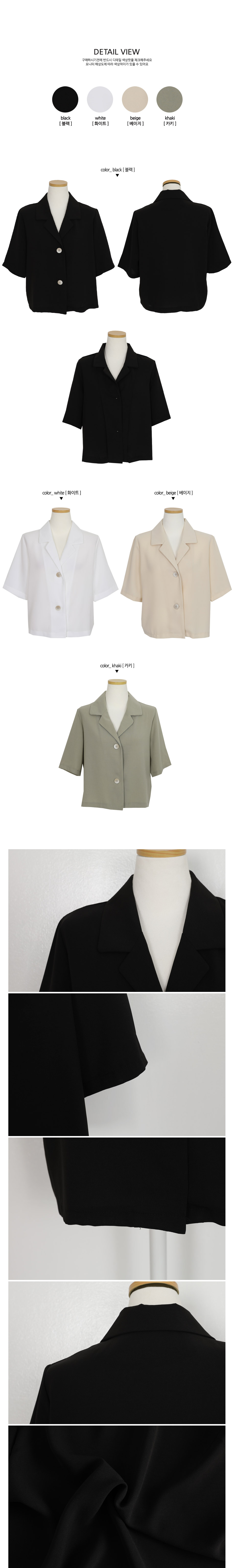 Dwin Blouse Jacket