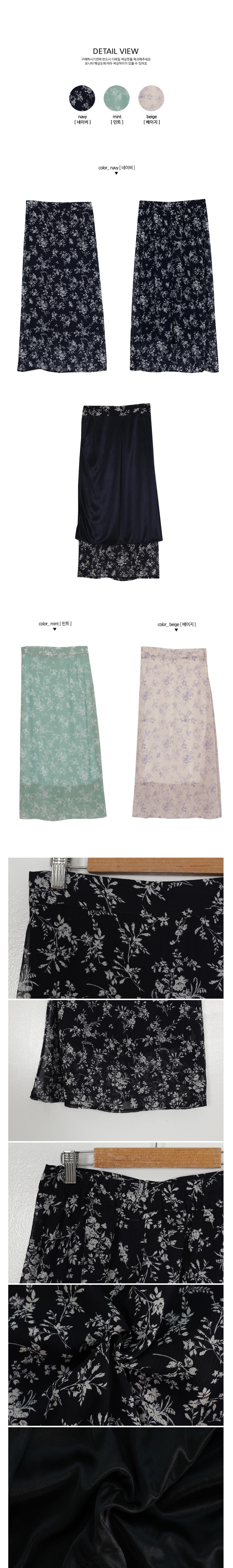 El Flalong Skirt