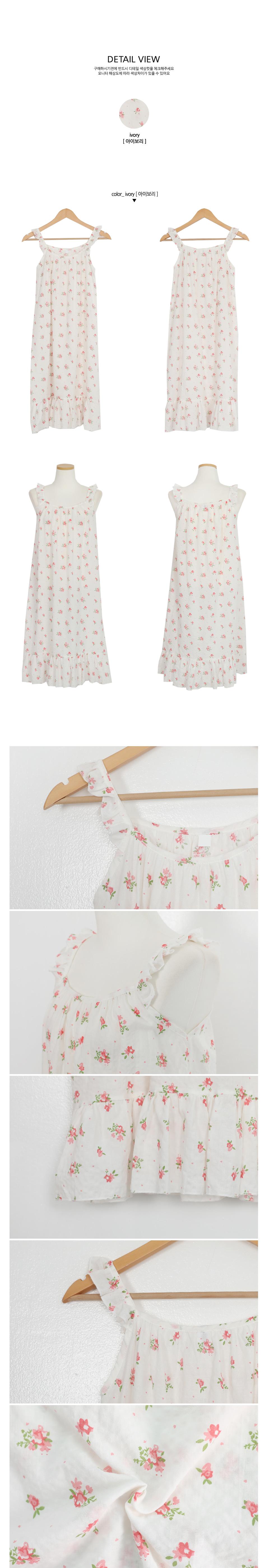 Small frill dress