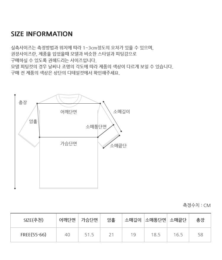Space Printing Short Sleeve Tee