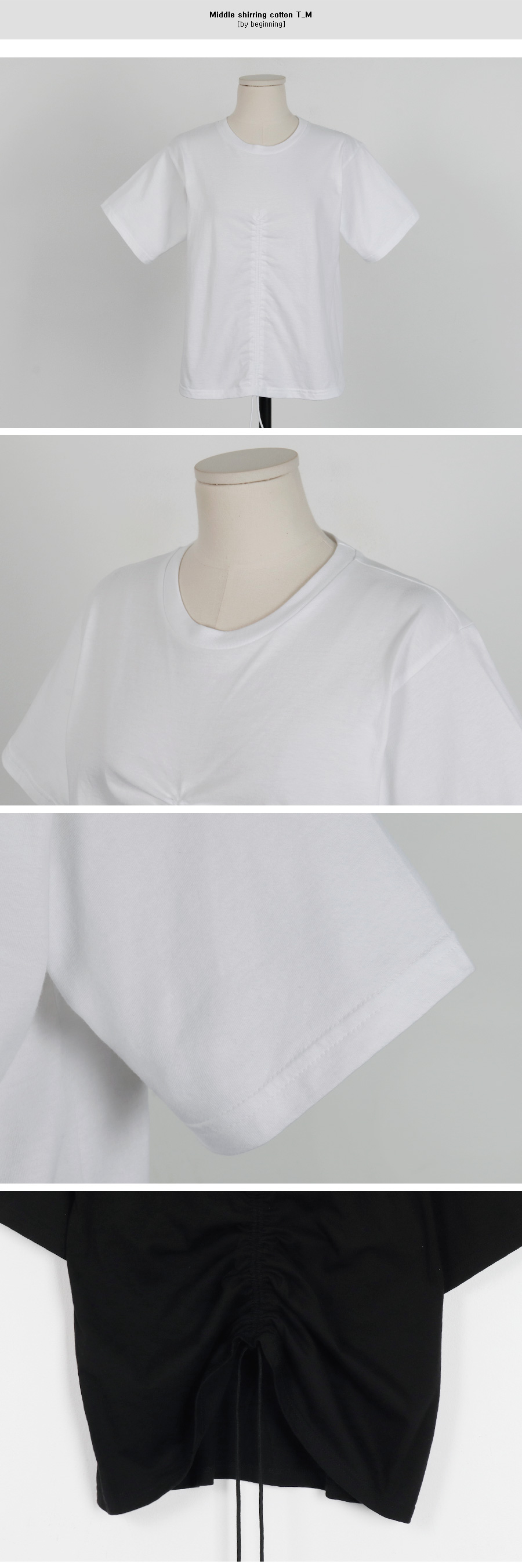 Middle shirring cotton T_M