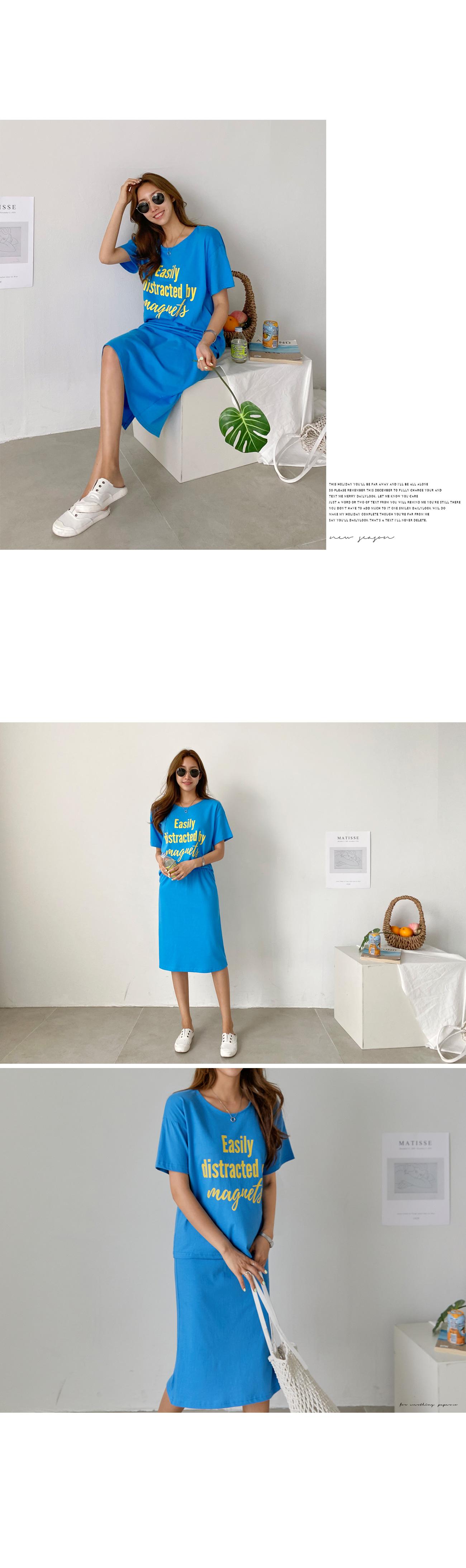Easley Cotton Skirt Set #92558