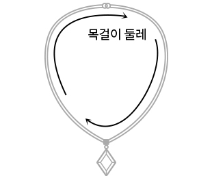 Coin square chain necklace #85056