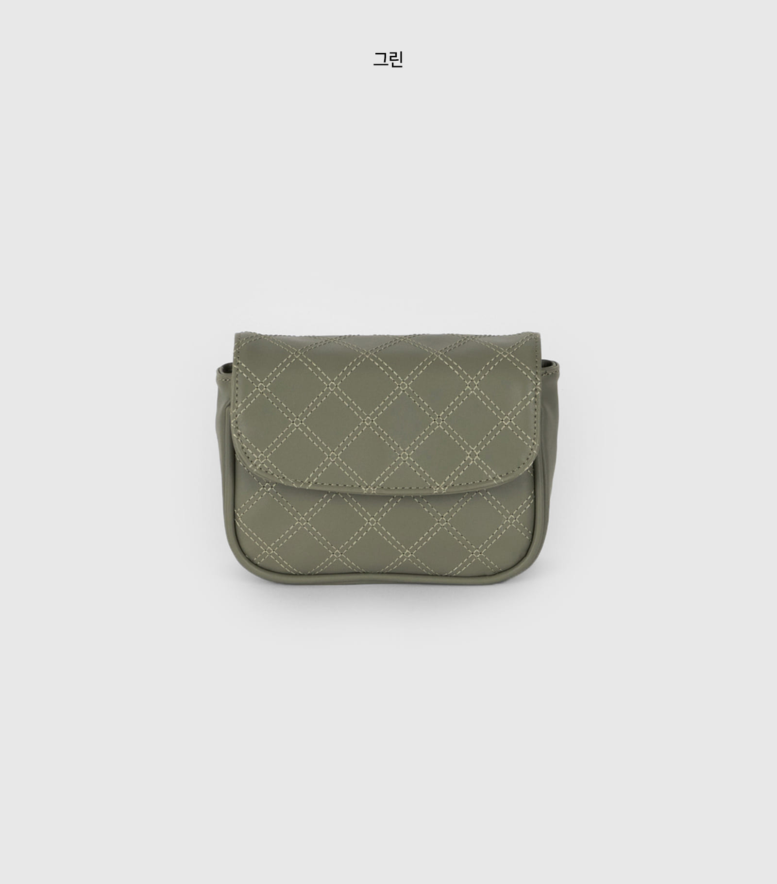 Mini quilted chain cross shoulder bag