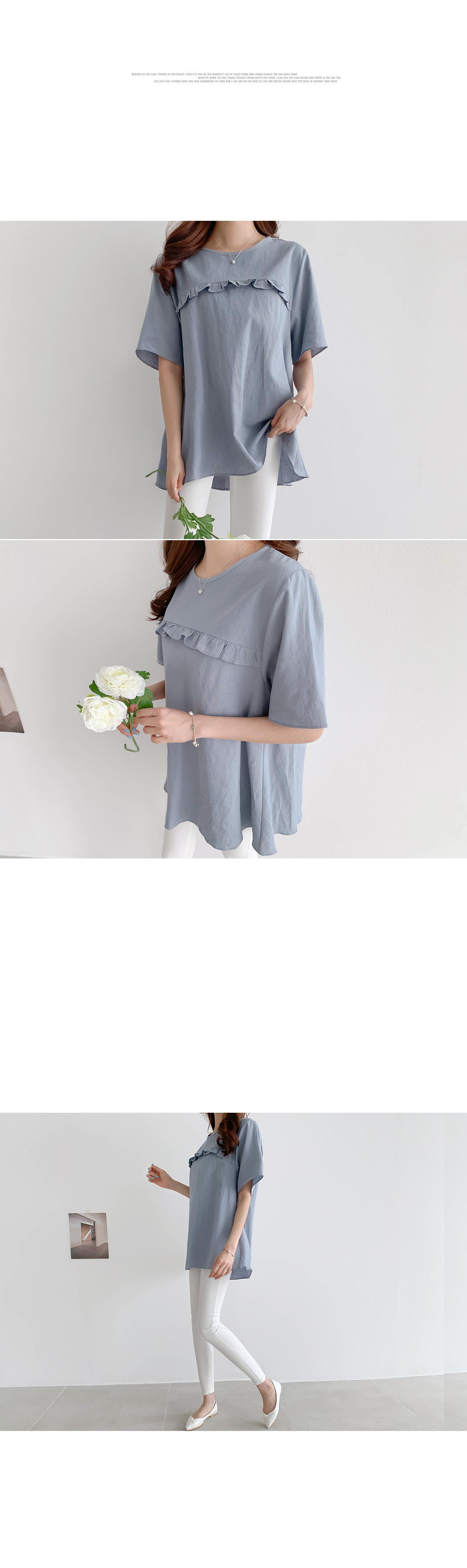 Frill Short Sleeve Blouse #44499