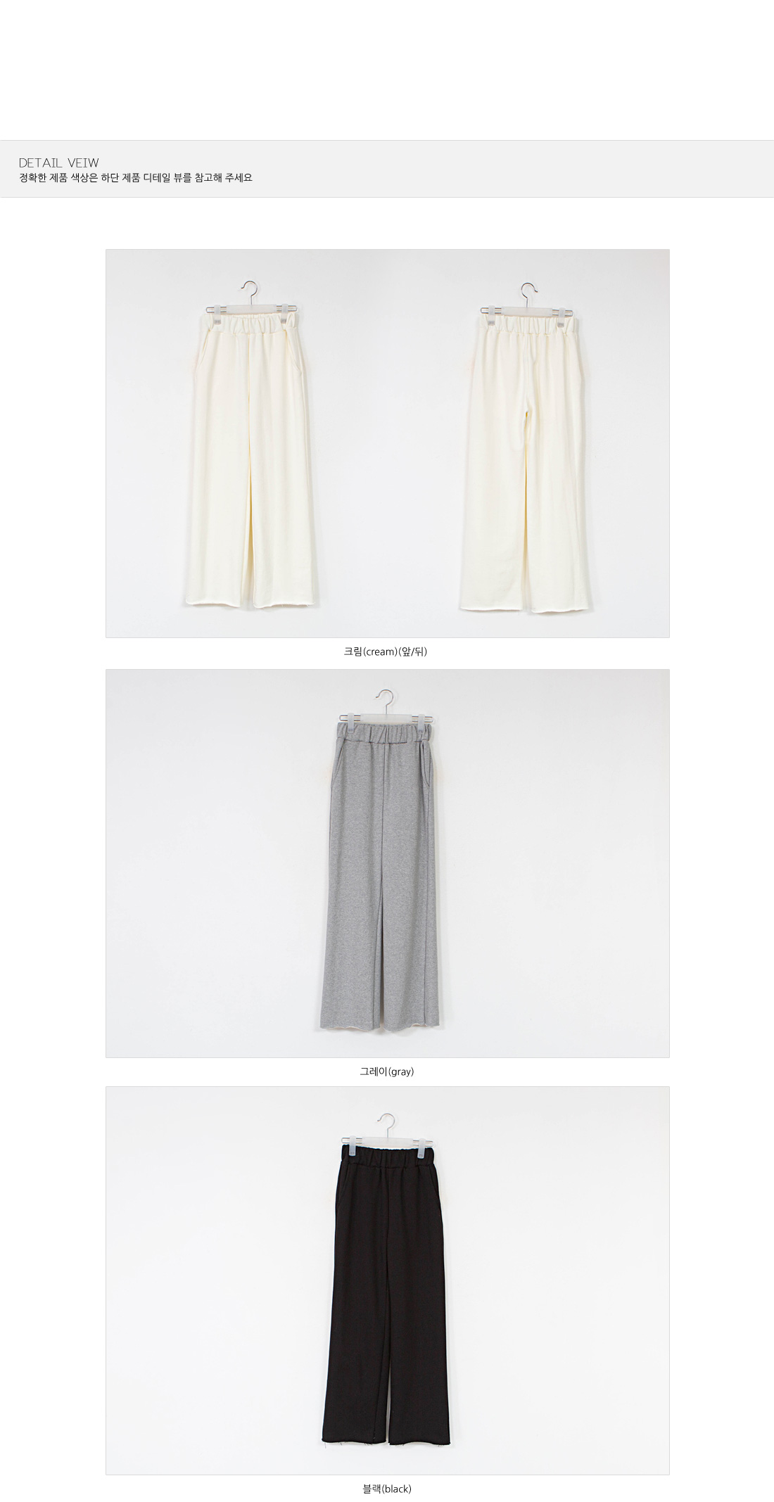 Daily wide banding pants #75654