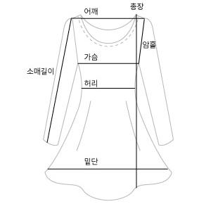Acrylic knit collar dress #37288