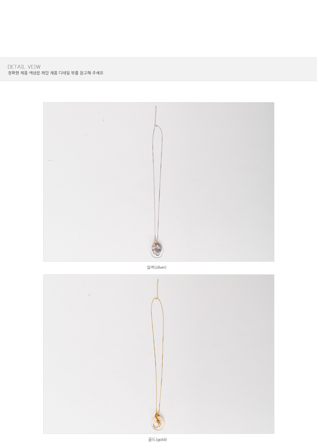 Homica Ring Long Necklace #86046