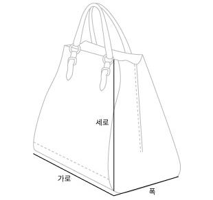 Ents Enamel Bag #84674
