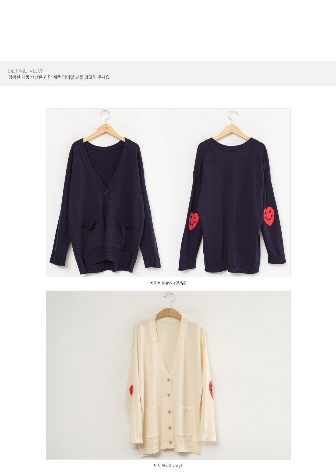 Heart Color Cardigan #22081