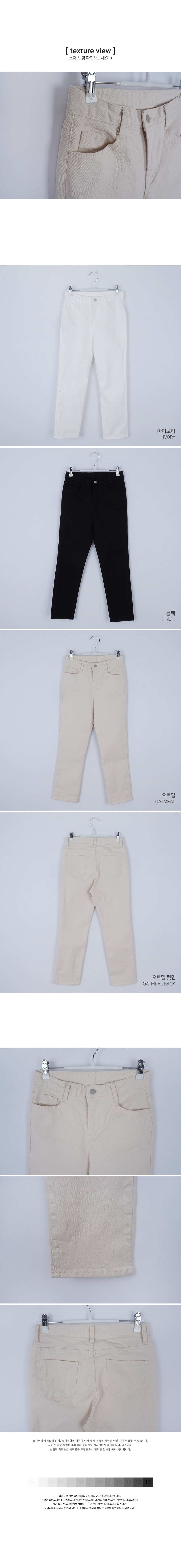 Cotton straight fit skinny